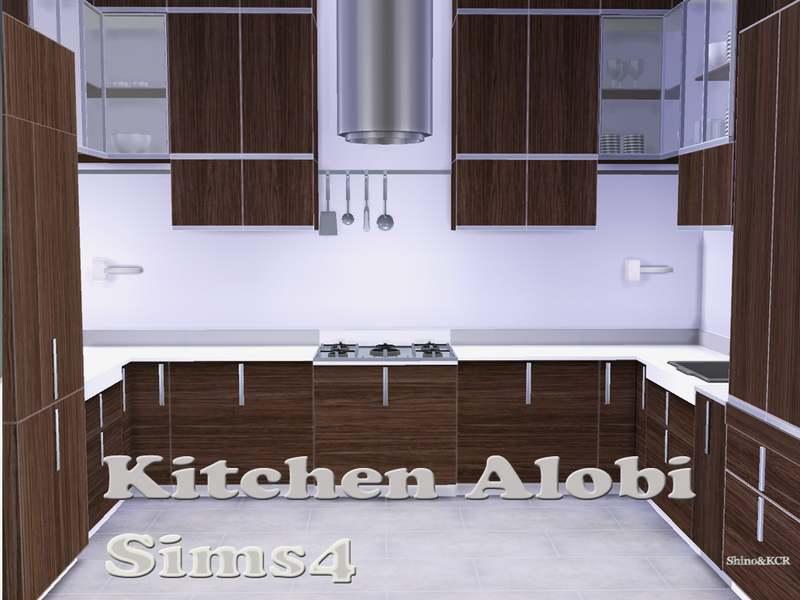 Кухня - Alobi