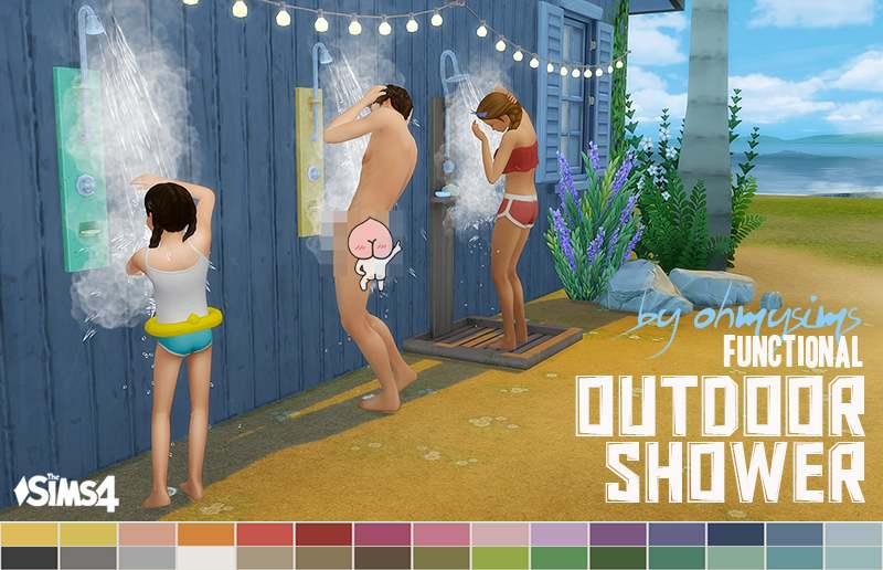 Открытый общественный душ - Functional Public and Outdoor Shower