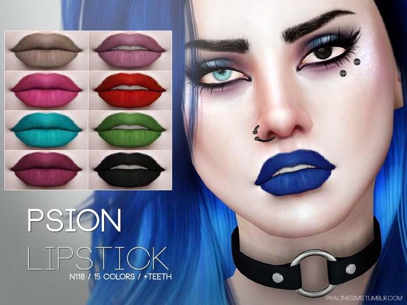 Помада - Psion Lipstick N118