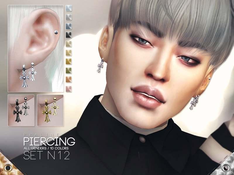 Пирсинг сет - Piercing Set N12