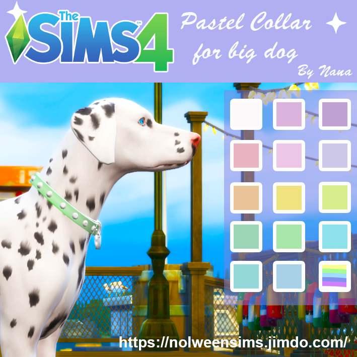 Ошейник - Pastel collar for dog