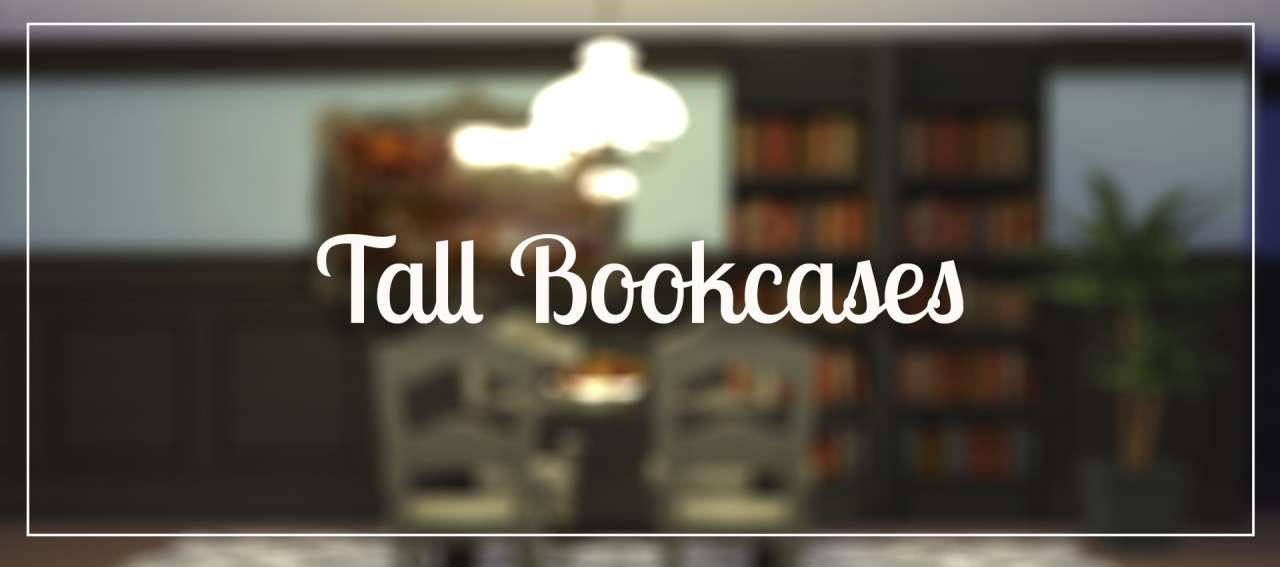Книжные шкафы - Tall Bookcases