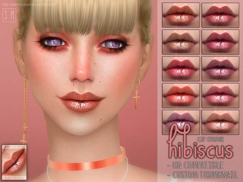 Блеск для губ - Hibiscus