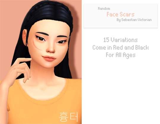 Шрамы - Scars