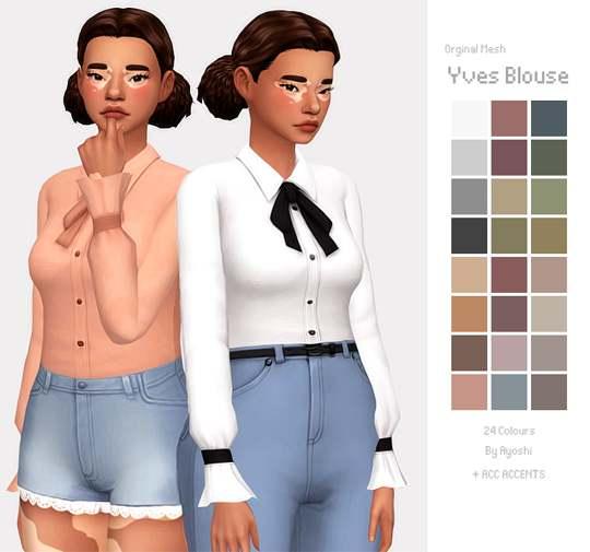 Блузка - Yves Blouse