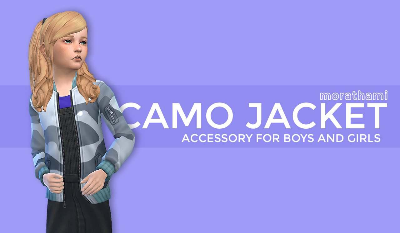 Куртка - CAMO