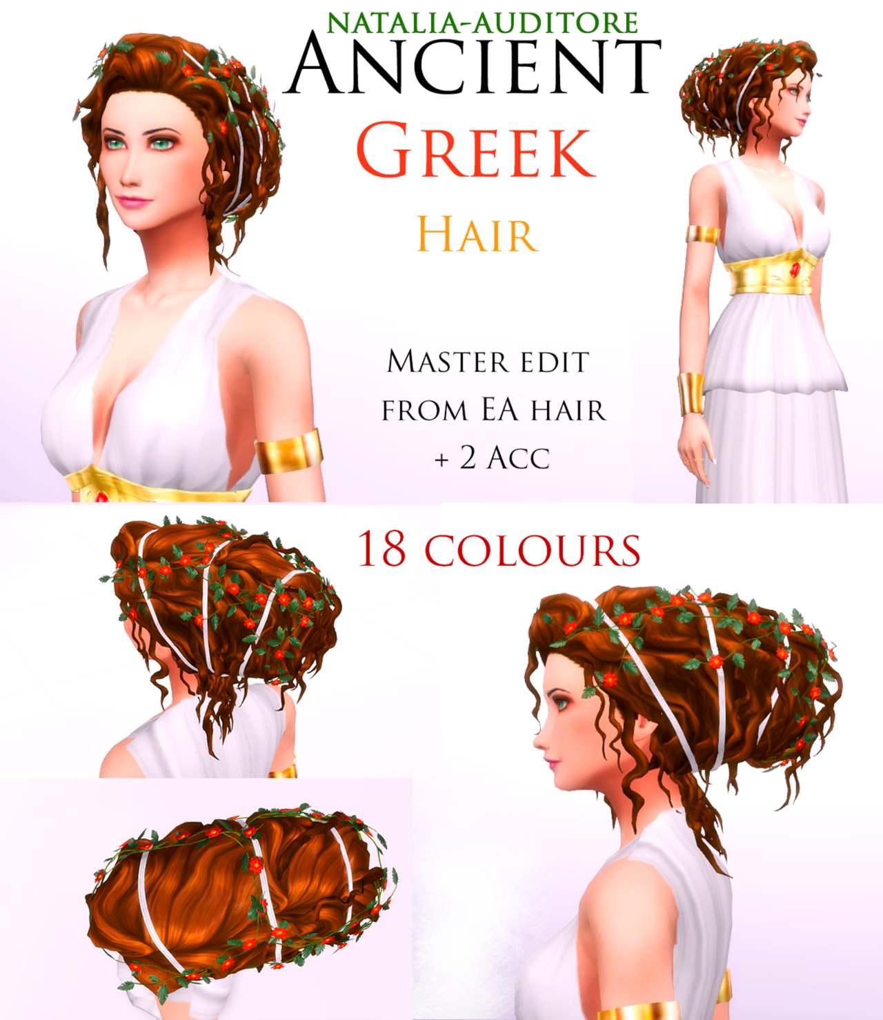 Прическа - Ancient greek hair