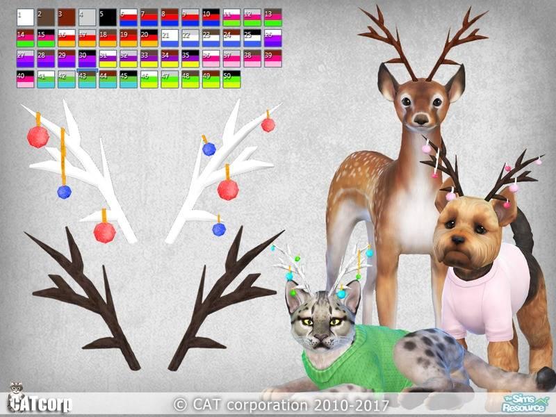 Рожки - Horns for pets