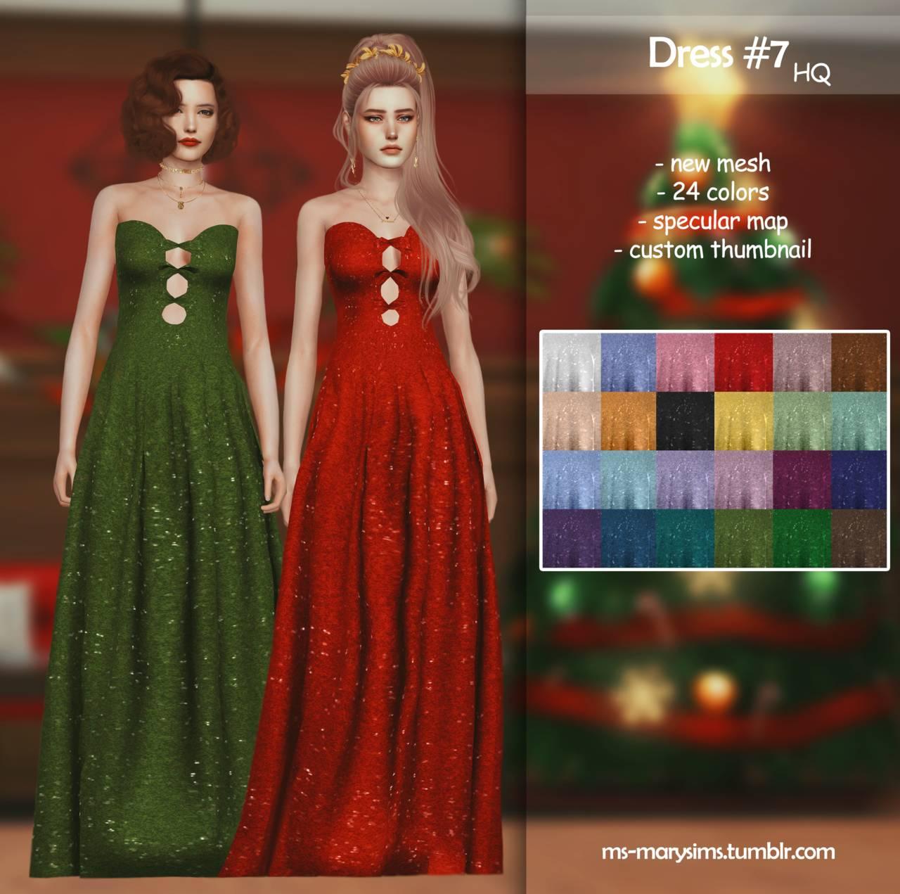 Платье - Dress #7