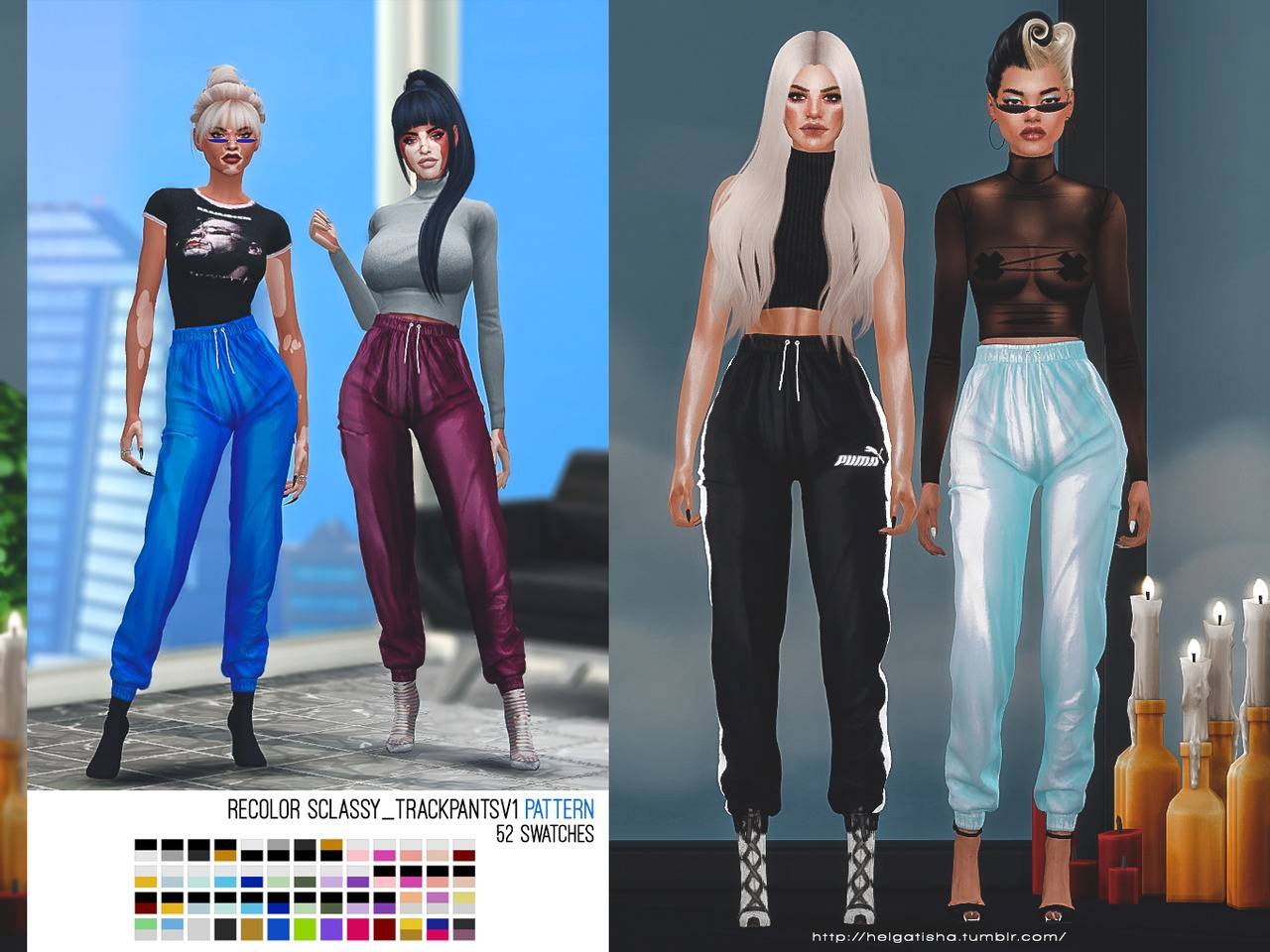 Штаны - Recolor SCLASSY Track Pants v1