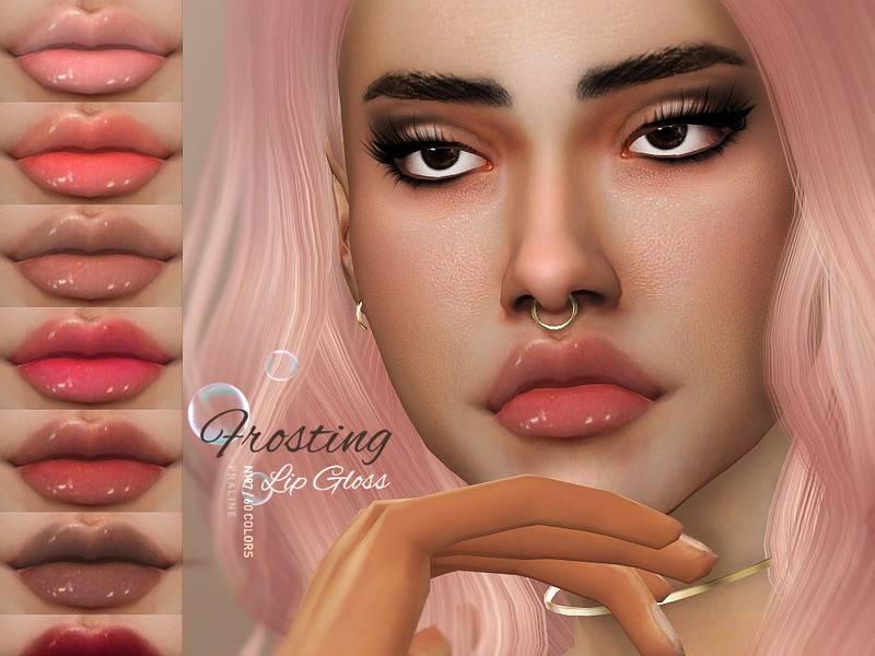 Блеск для губ - Frosting Lip Gloss N197