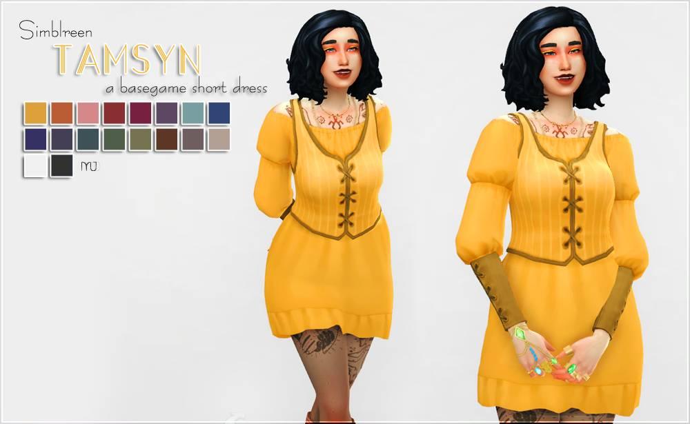 Платье - Tamsyn