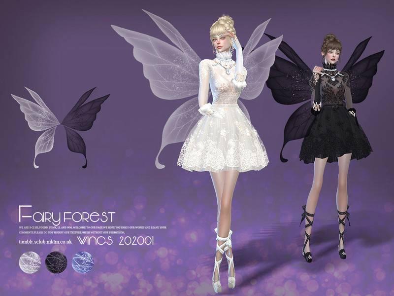 Крылья - wings 202001