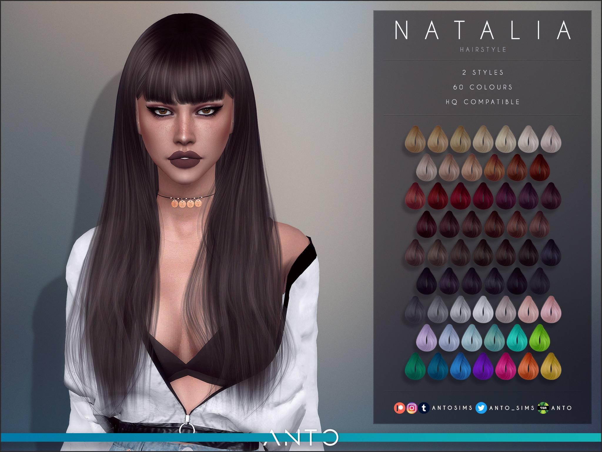 Женская прическа - Natalia