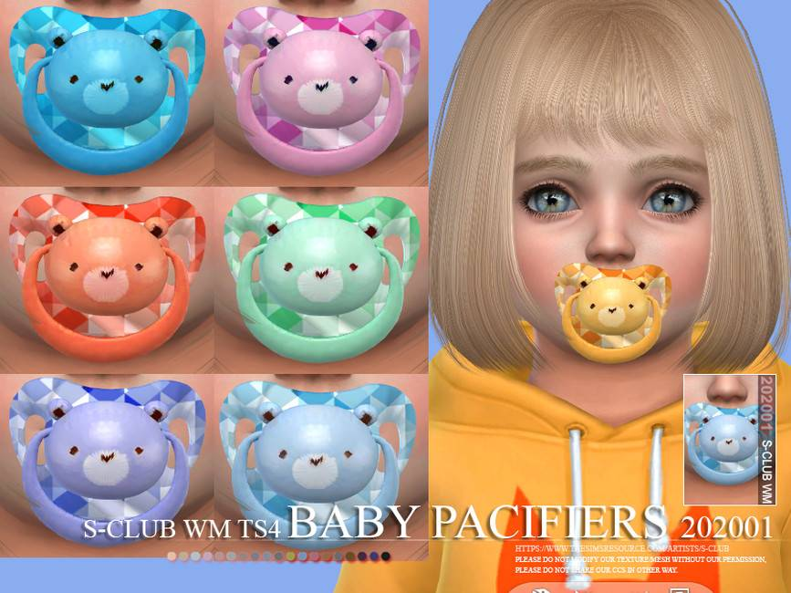 Детская пустышка - Baby Pacifiers 202001