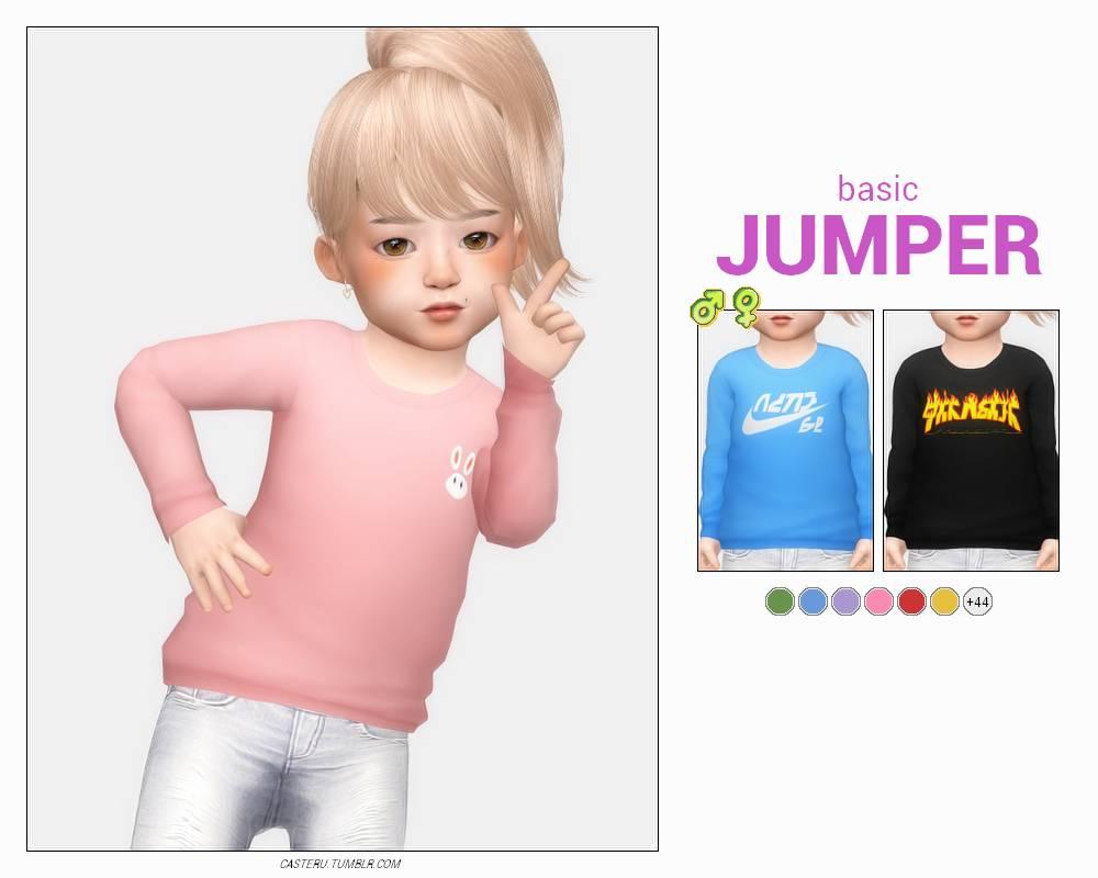 Джемпер - basic jumper