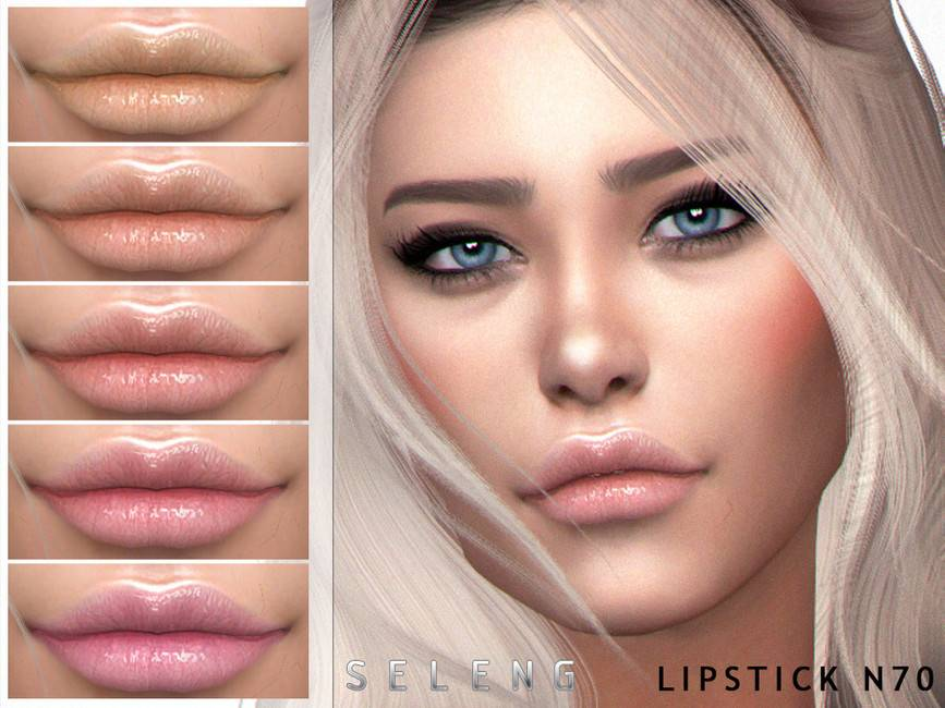 Блеск для губ - Lipstick N70