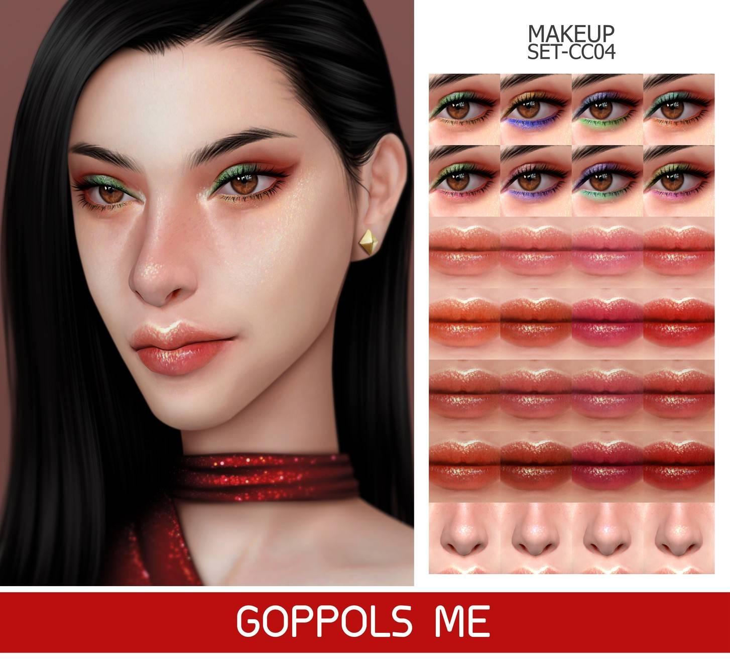 Набор косметики - MAKEUP SET CC04