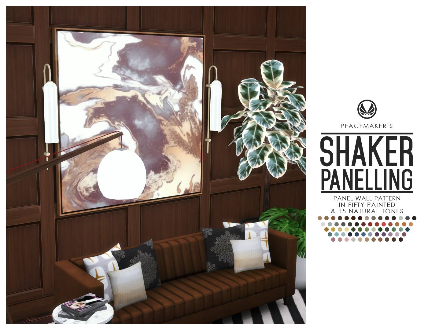 Настенные панели - Shaker Panelling