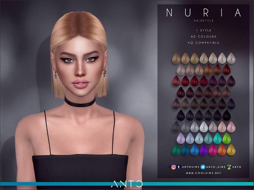 Женская прическа - Nuria