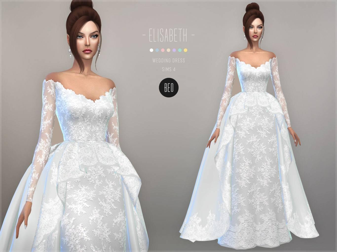Свадебное платье - ELISABETH