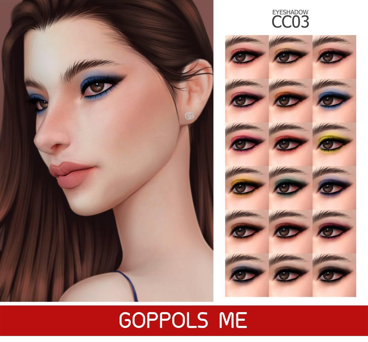 Макияж глаз - Eyeshadow CC 03