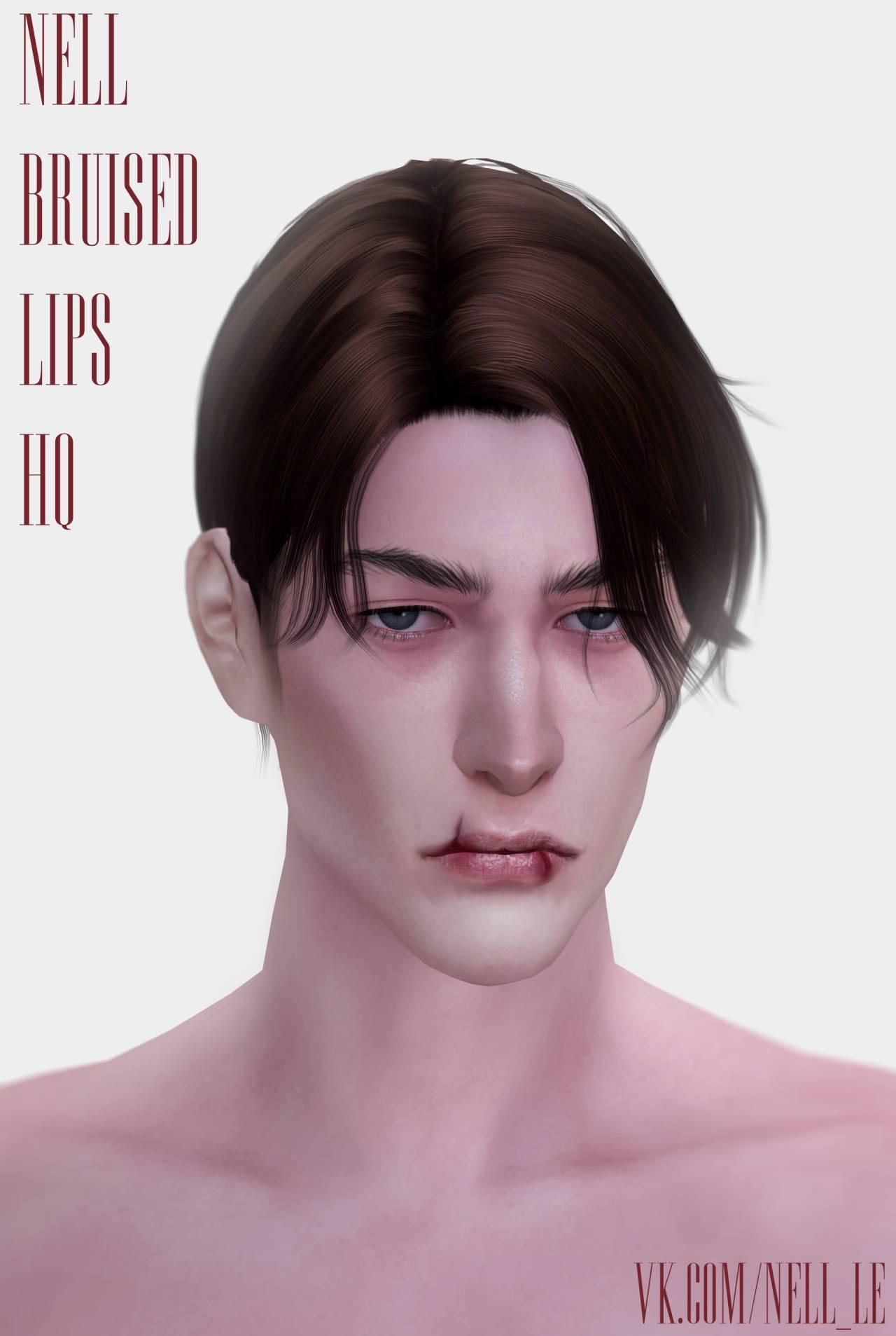 Набор шрамов - Bruised Lips
