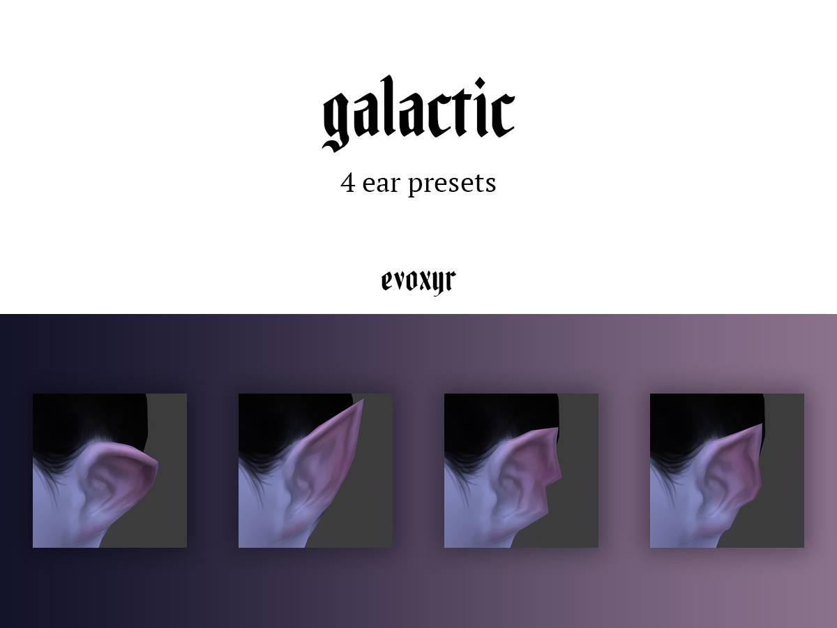 Набор пресетов для ушей - galactic ear presets