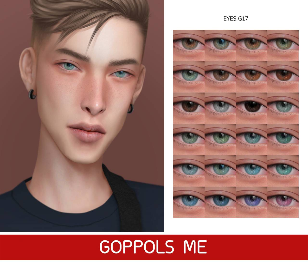 Линзы - Eyes G17