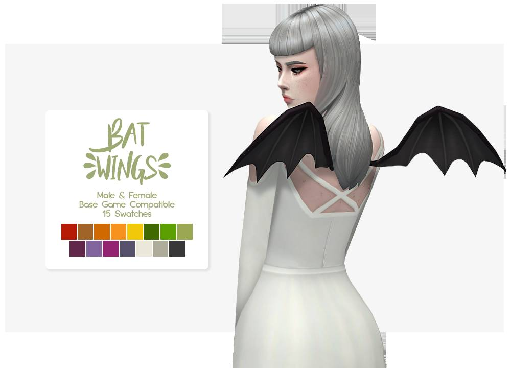Крылья летучей мыши - Batwings