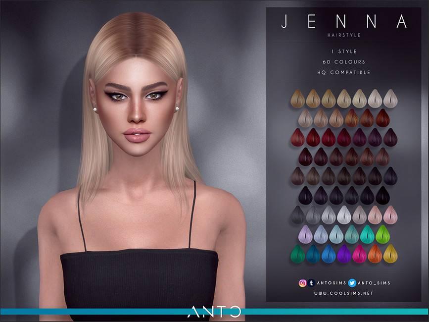 Женская прическа - Jenna