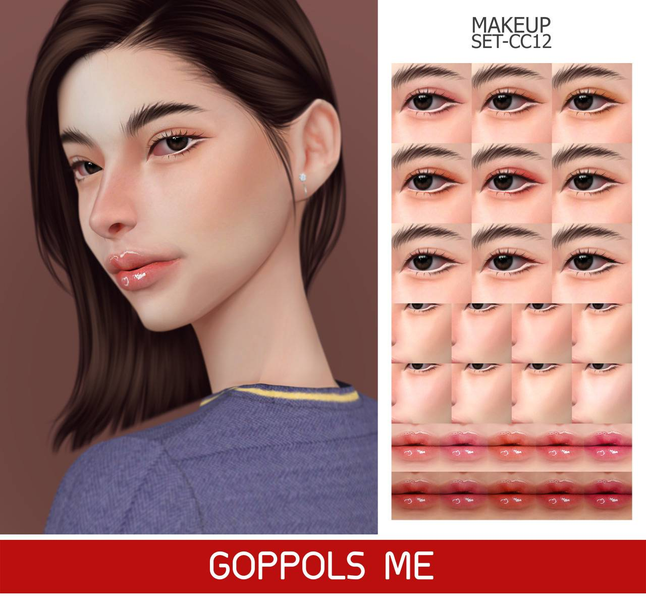 Набор косметики - MAKEUP SET CC12