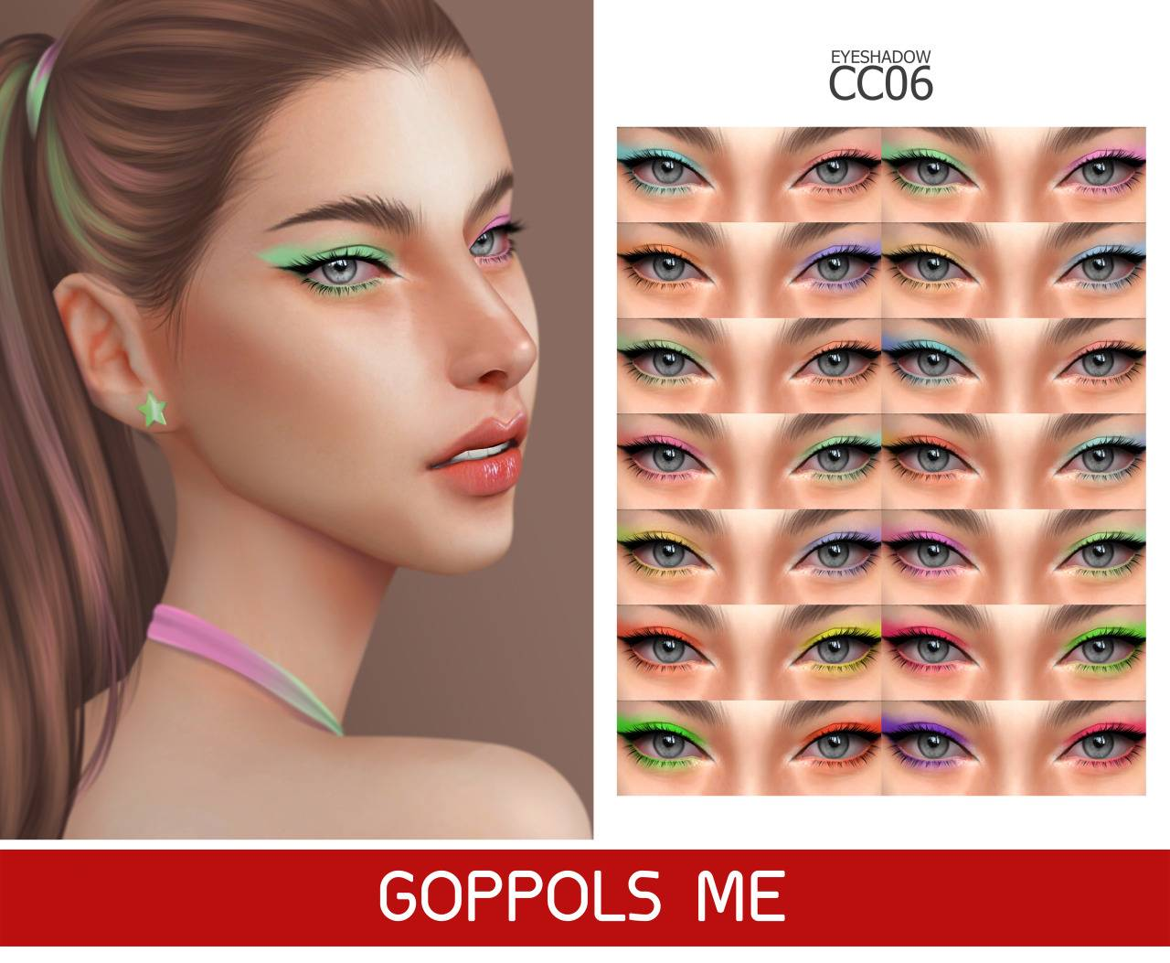 Тени для век - Eyeshadow CC 06