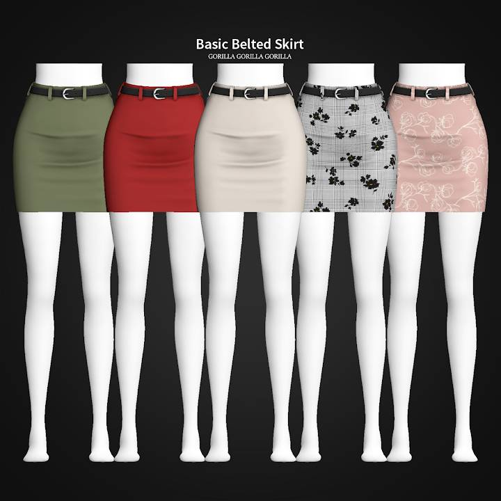 Юбка - Basic Belted Skirt