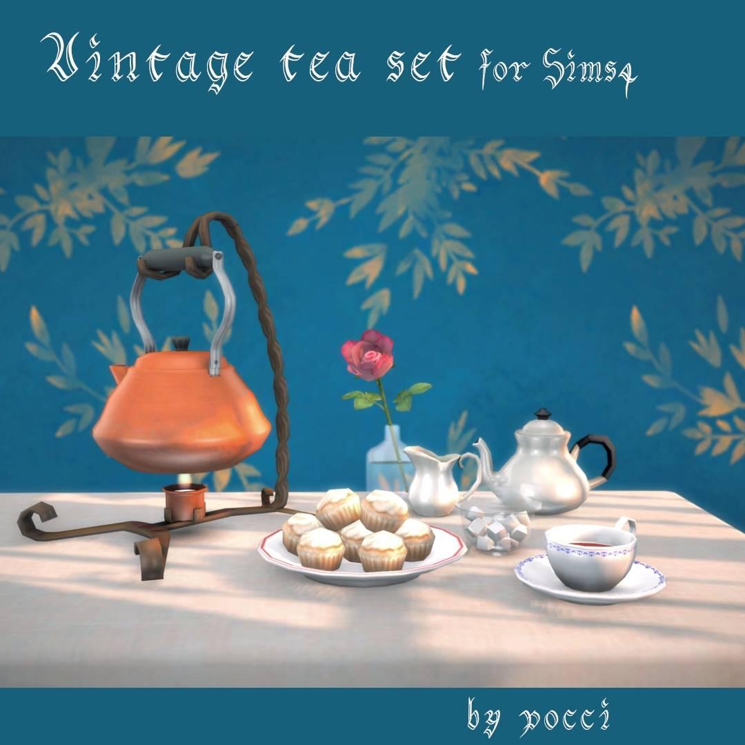 Набор посуды - Vintage tea set