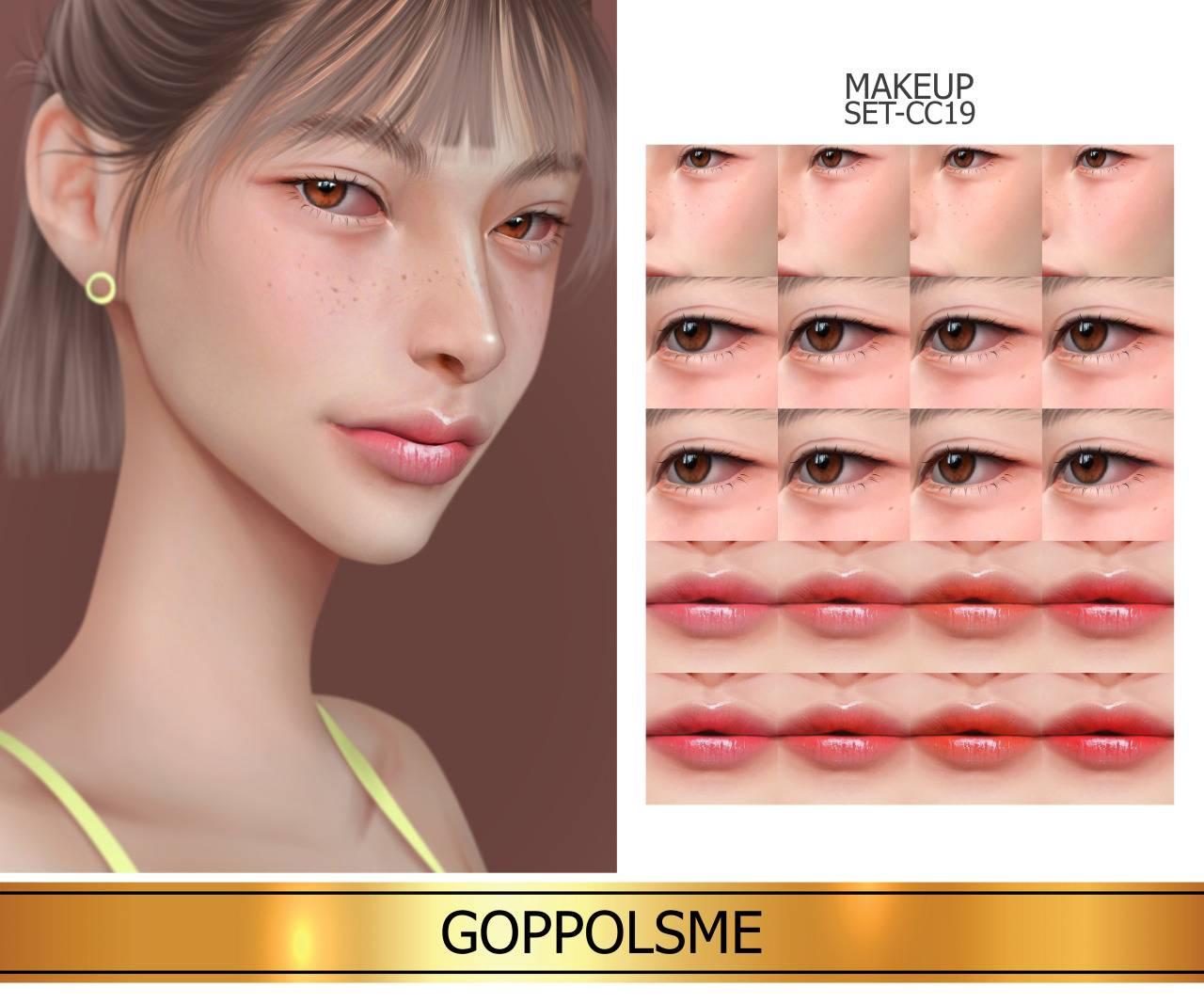 Набор косметики - MAKEUP SET CC19