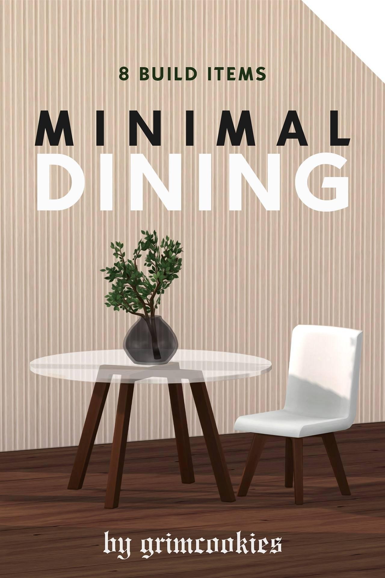 Столовая - Minimal Dining