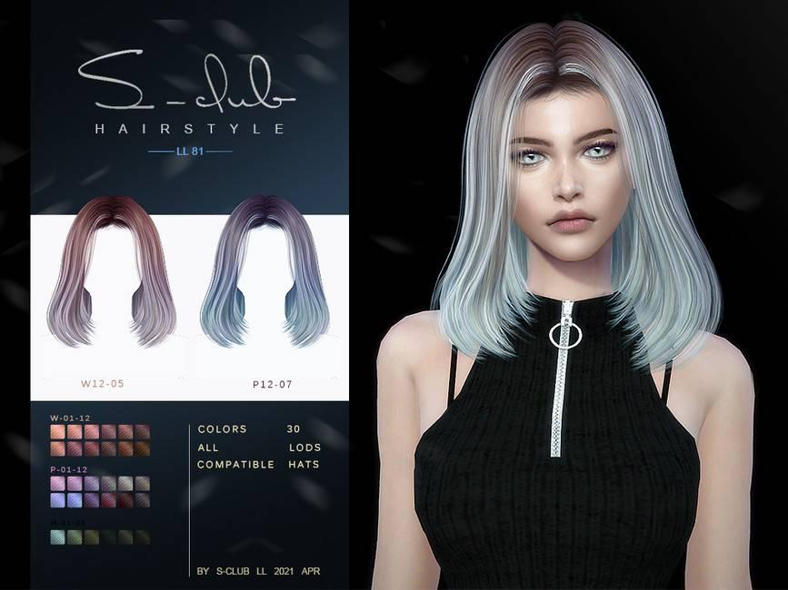 Женская прическа - hair n81