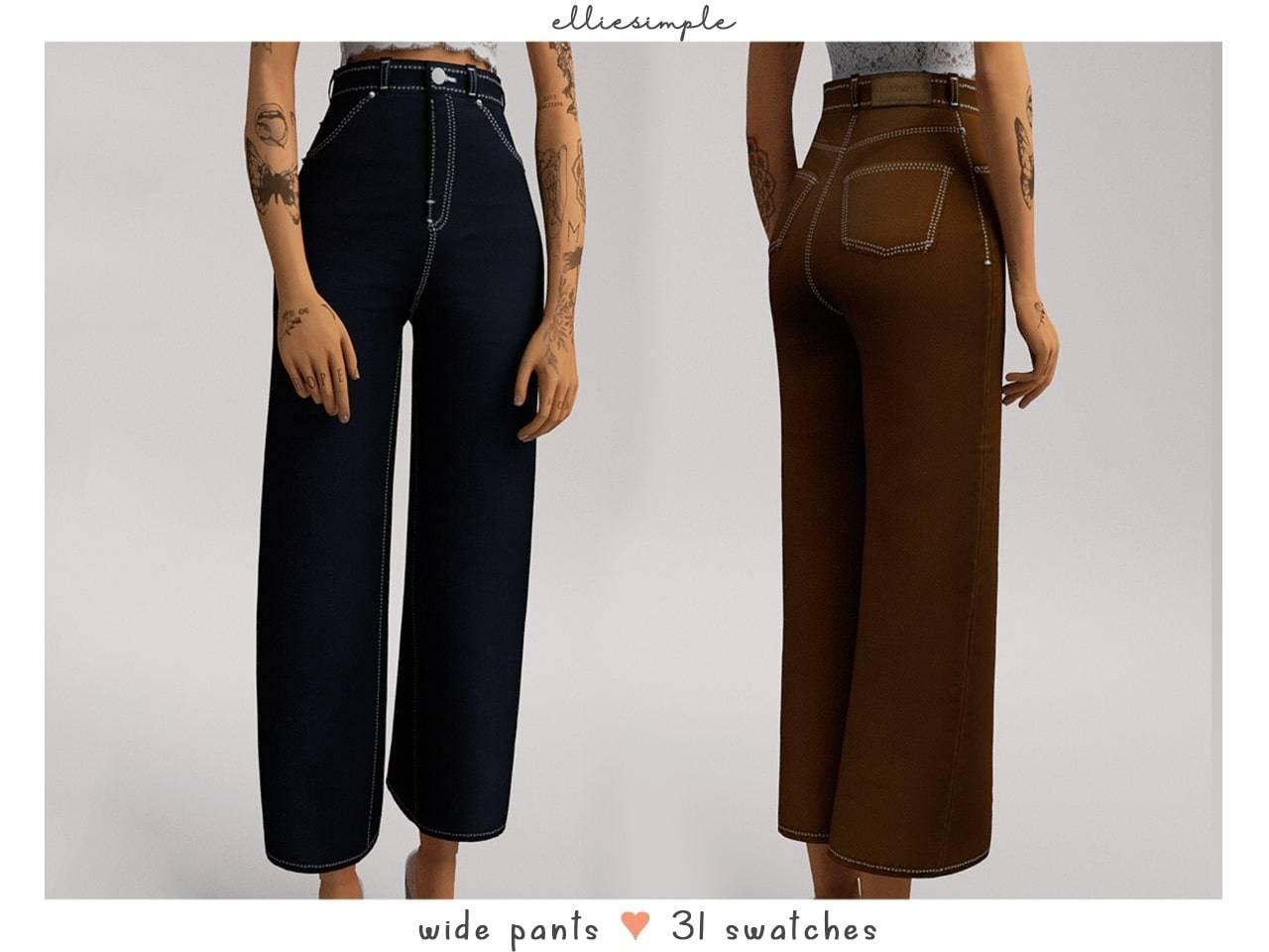 Женские джинсы - wide pants