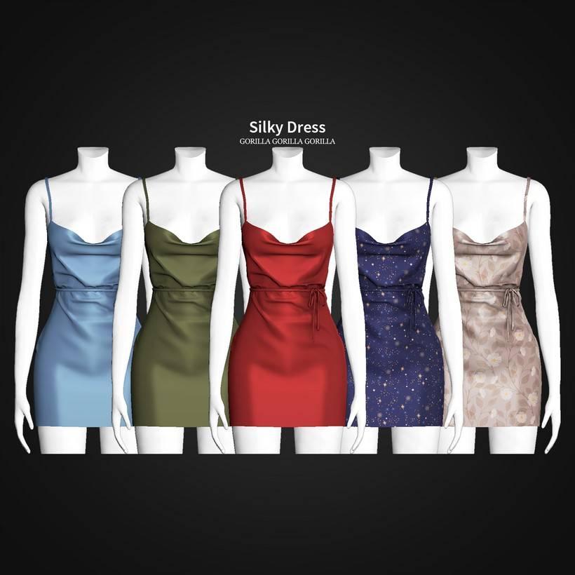 Платье - Silky Dress