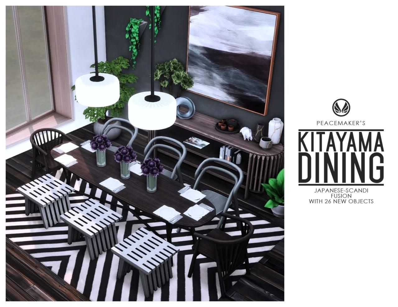 Столовая - Kitayama Dining