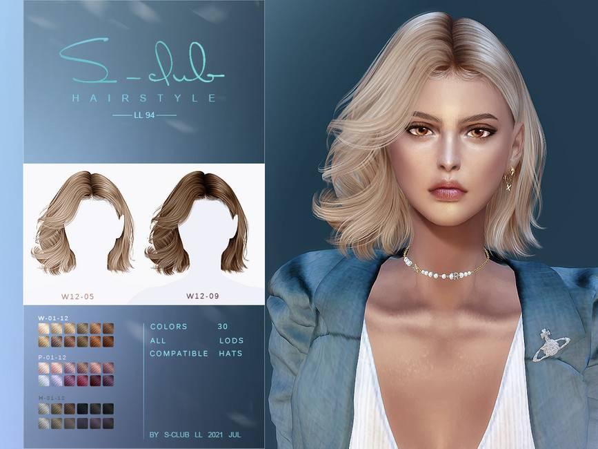 Женская прическа - Short curly hairstyle