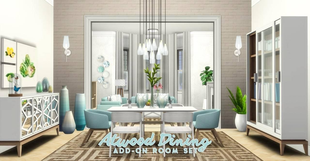 Столовая - Atwood Dining